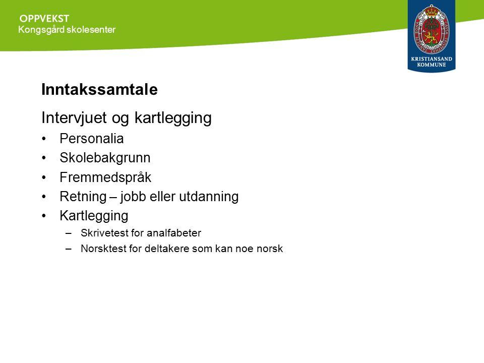 Kongsgård skolesenter Inntakssamtale Intervjuet og kartlegging Personalia Skolebakgrunn Fremmedspråk Retning – jobb eller utdanning Kartlegging –Skriv