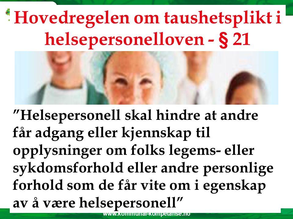 www.kommunal-kompetanse.no Hva regnes som personlige forhold .