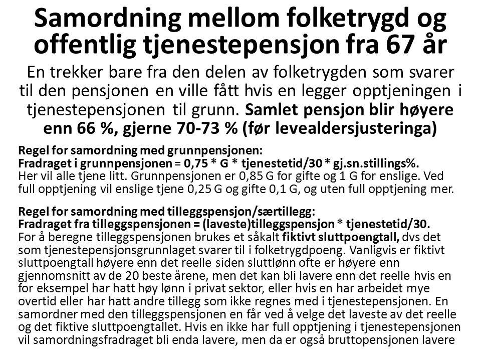 Samordning mellom folketrygd og offentlig tjenestepensjon fra 67 år Regel for samordning med grunnpensjonen: Fradraget i grunnpensjonen = 0,75 * G * tjenestetid/30 * gj.sn.stillings%.