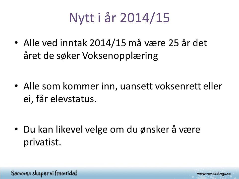 Inntak på høgskole/universitet 23/5 regelen: De som er 23 år eller eldre i inntaksåret, må i tillegg til vitnemål generell studiekompetanse har minimum 5 års praksis.