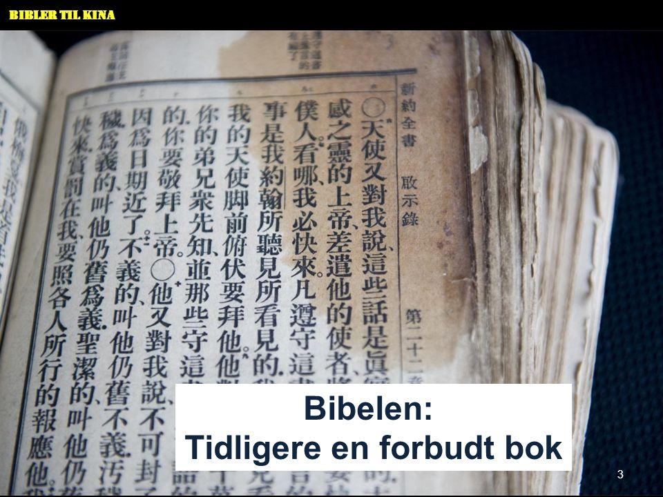 Bibelen: Tidligere en forbudt bok 3
