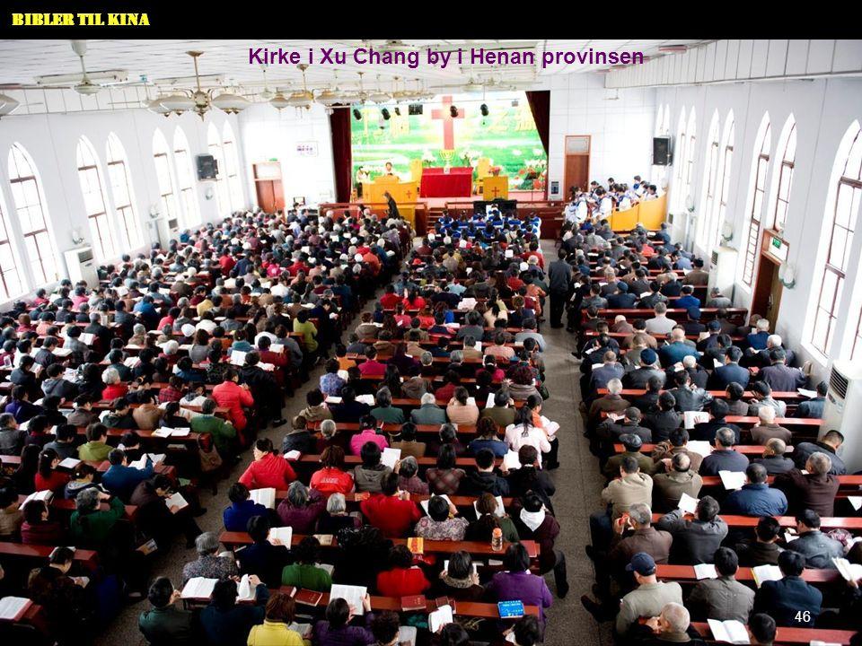 Bibler til Kina Kirke i Xu Chang by i Henan provinsen 46