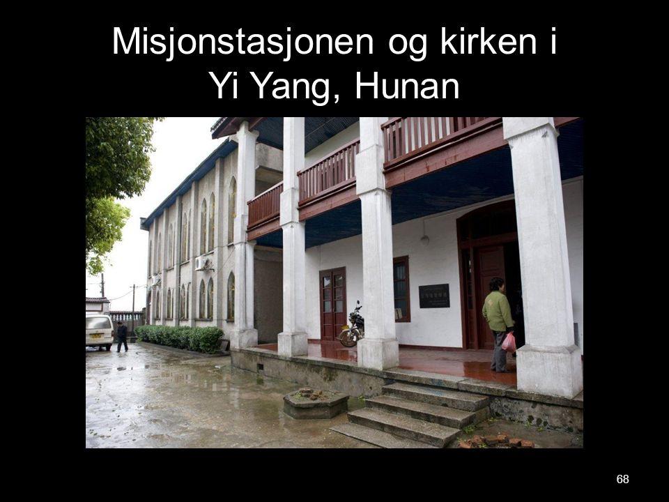 Misjonstasjonen og kirken i Yi Yang, Hunan 68