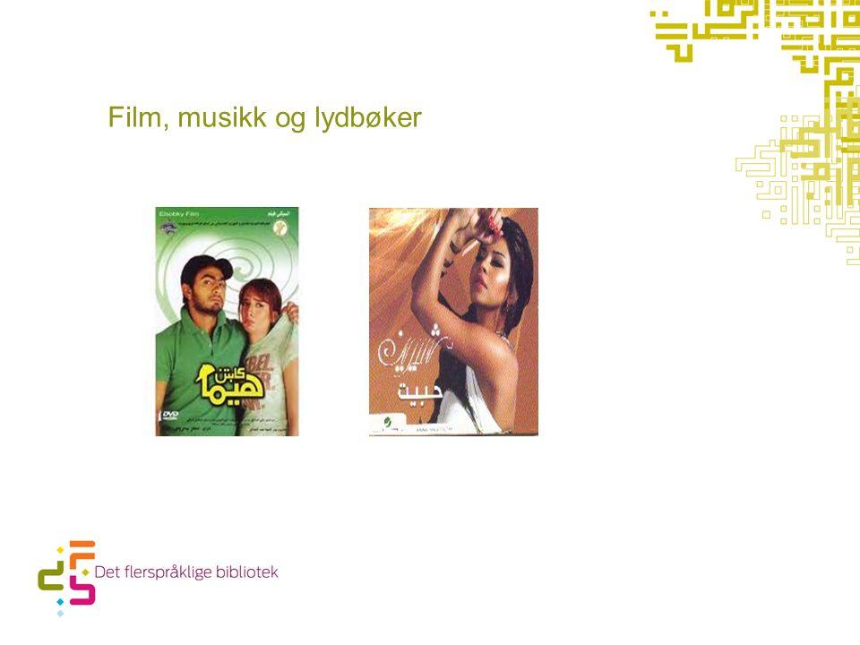Film, musikk og lydbøker