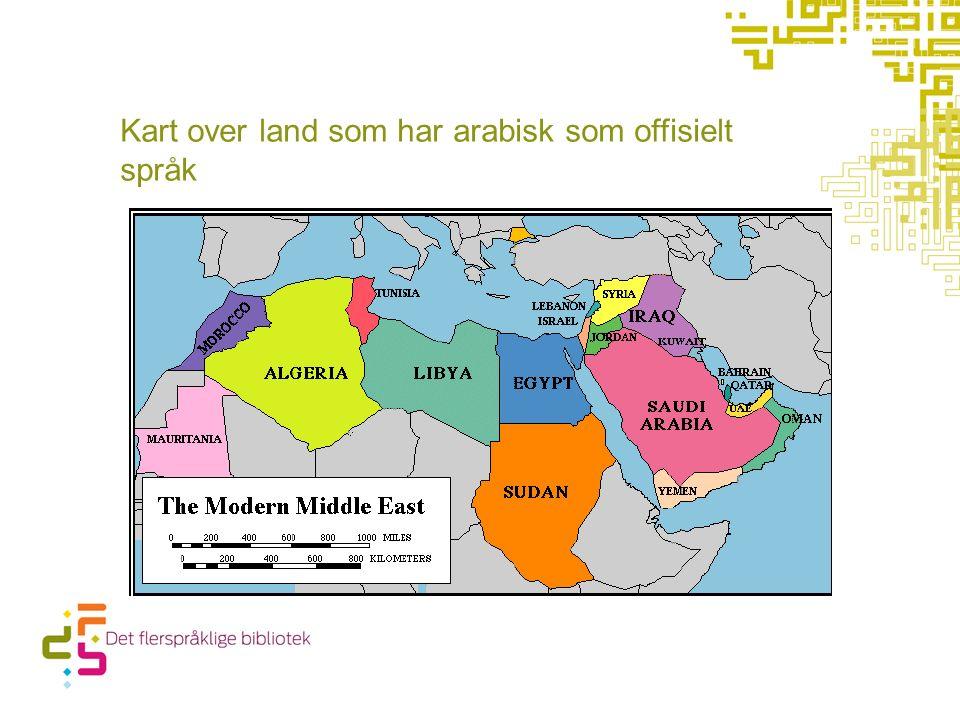Kart over land som har arabisk som offisielt språk