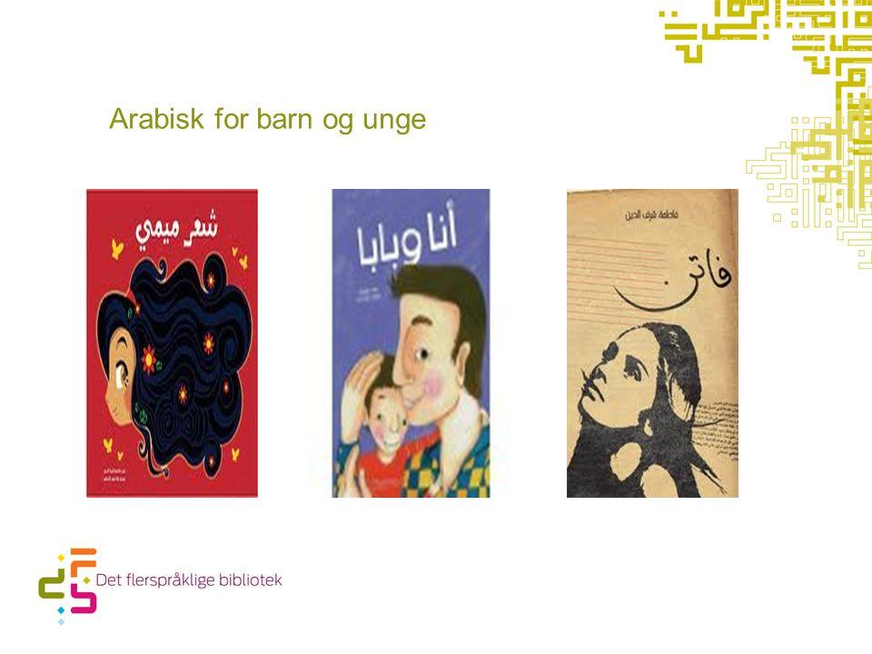 Bøker for voksne, mest utlånt Abū- Ṣ alā ḥ, Ibrāhīm Al- Ṭ arīq ilā rukh ṣ at al-qiyādah B: Tittelen betyr: Veien til førerkortet B.