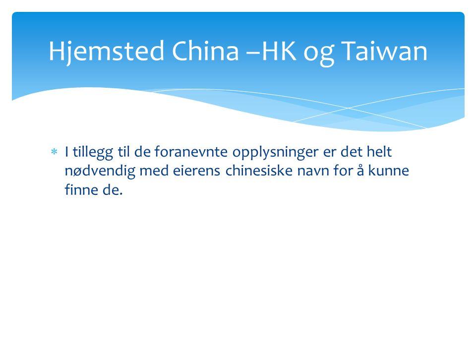  I tillegg til de foranevnte opplysninger er det helt nødvendig med eierens chinesiske navn for å kunne finne de.
