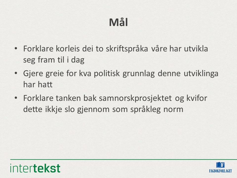 Kor står bokmålet i dag.1981: tok inn att former frå 1917, som boken, solen, kastet osv.