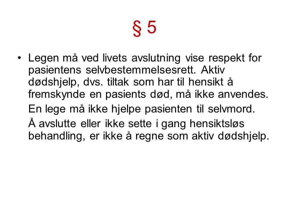 § 5 Legen må ved livets avslutning vise respekt for pasientens selvbestemmelsesrett.