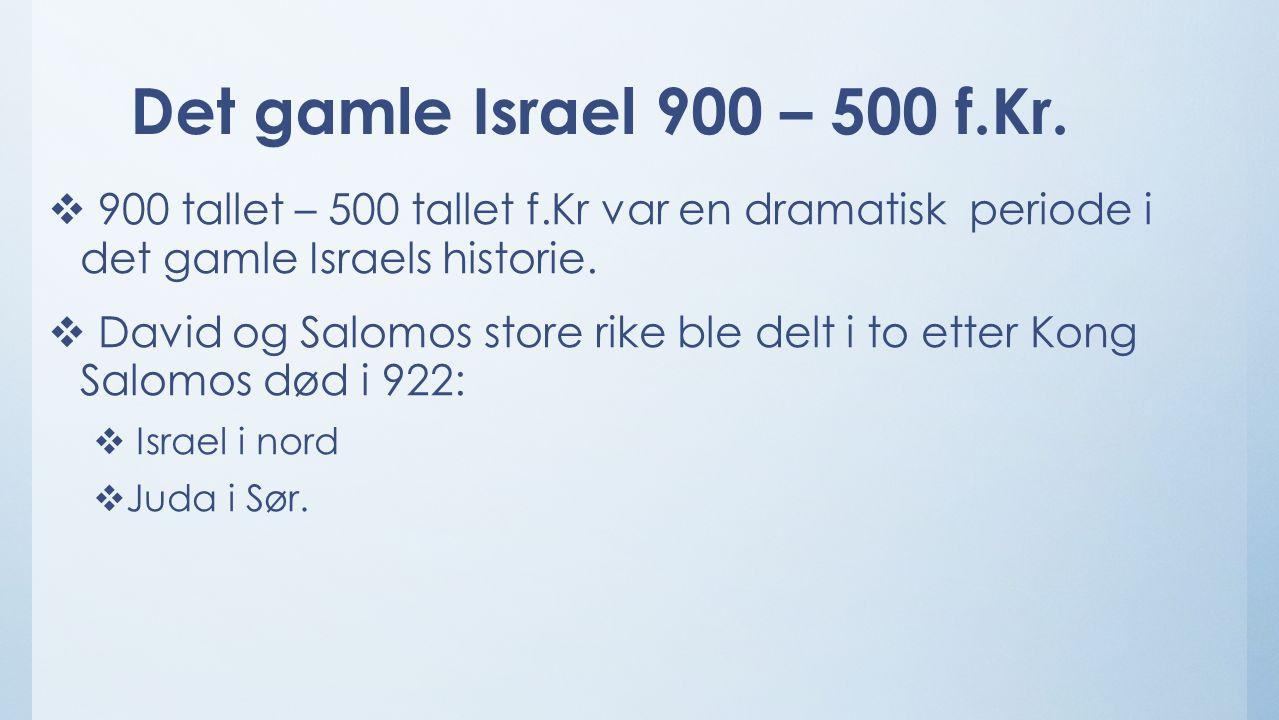 Det gamle Israel 900 – 500 f.Kr.