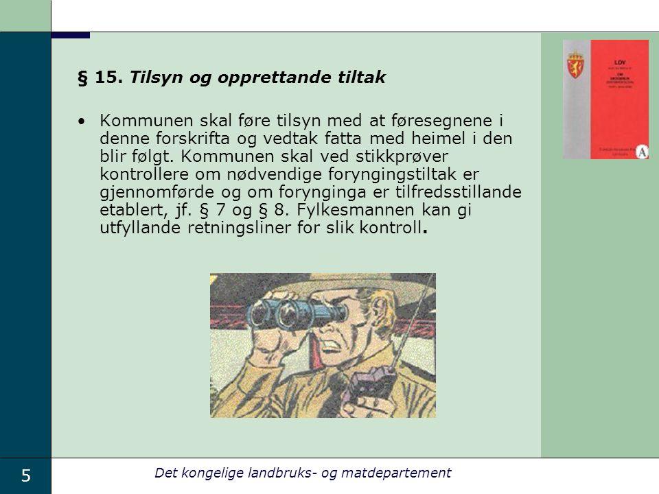 5 § 15.