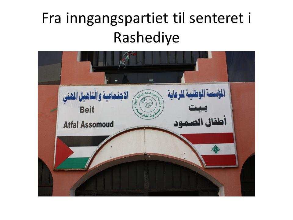Fra inngangspartiet til senteret i Rashediye