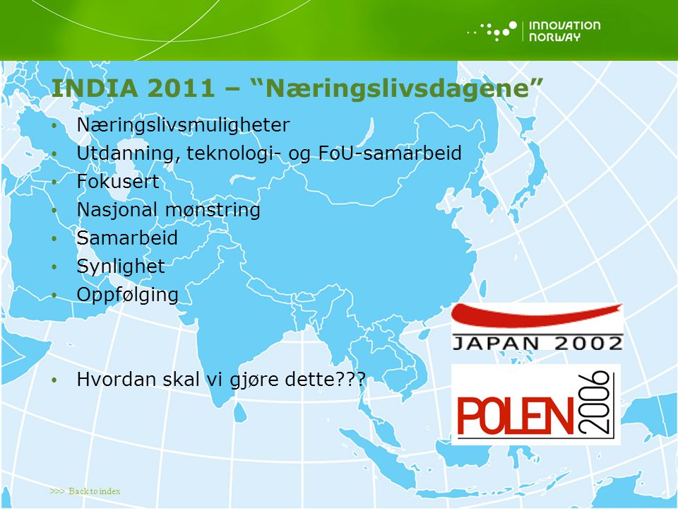 >>> Back to index India Business & Culture Day Drammen 2.