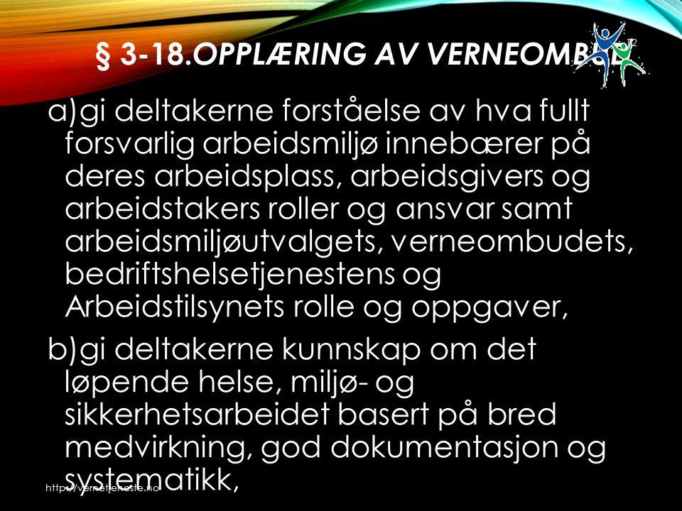 § 3-18.
