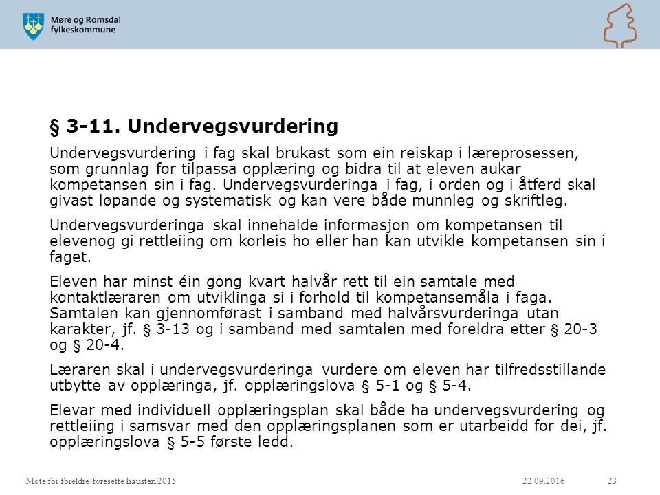 § 3-11.
