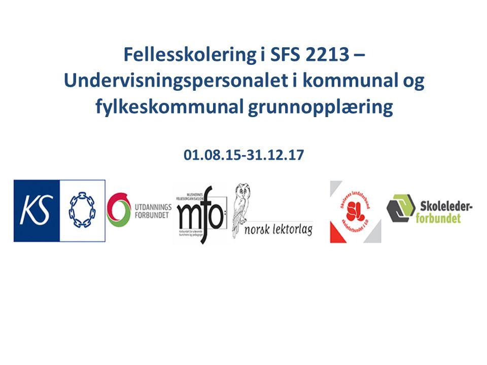 Fellesskolering i SFS 2213 – Undervisningspersonalet i kommunal og fylkeskommunal grunnopplæring 01.08.15-31.12.17