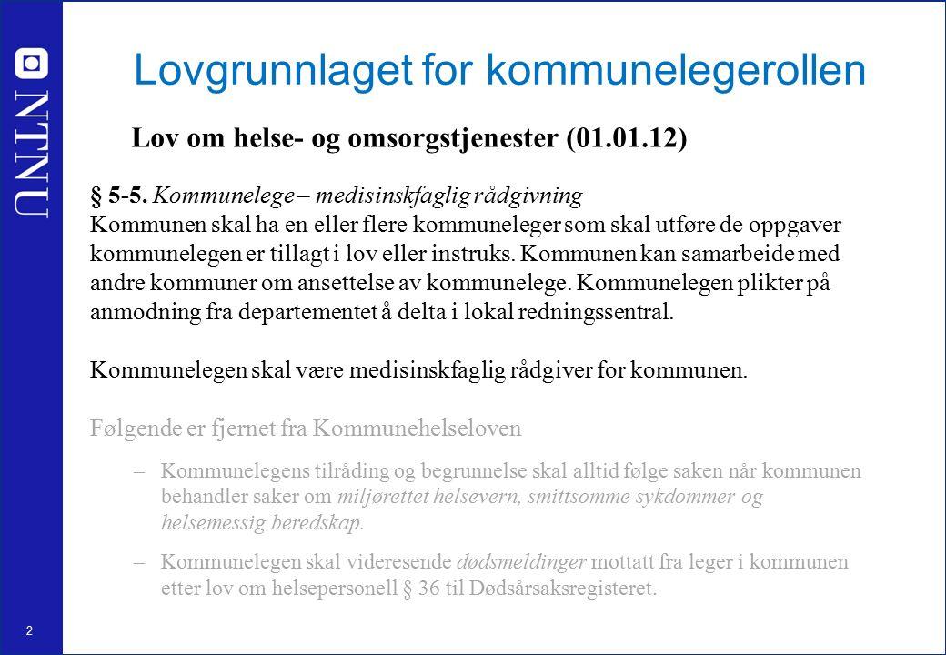 33 Helseinformasjonssikkerhetsforskriften § 11.