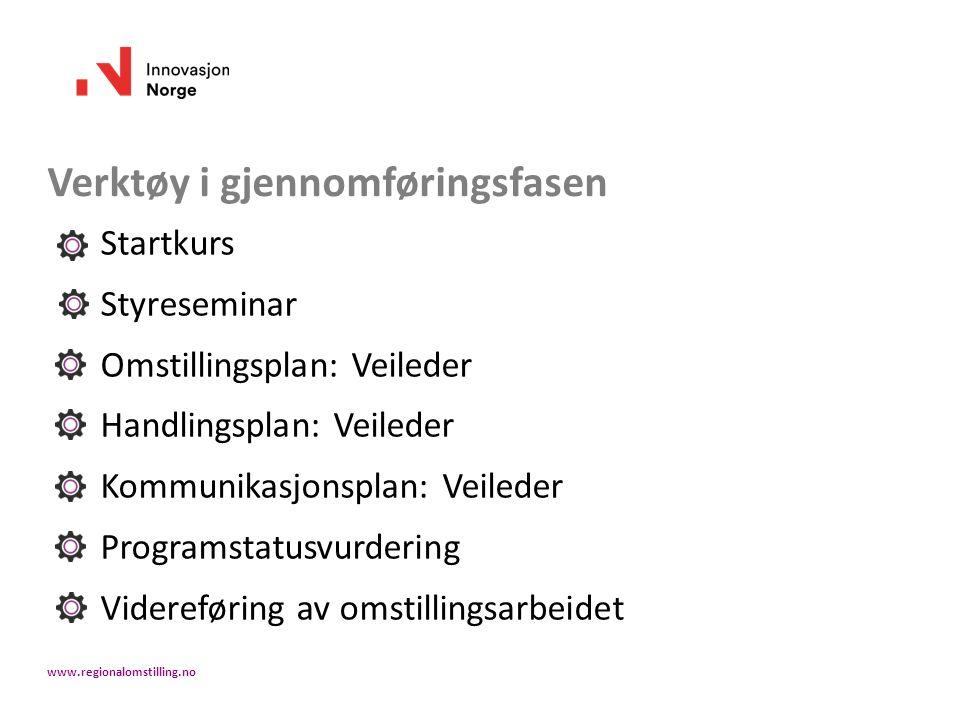 Verktøy i gjennomføringsfasen www.regionalomstilling.no Startkurs Styreseminar Omstillingsplan: Veileder Handlingsplan: Veileder Kommunikasjonsplan: V