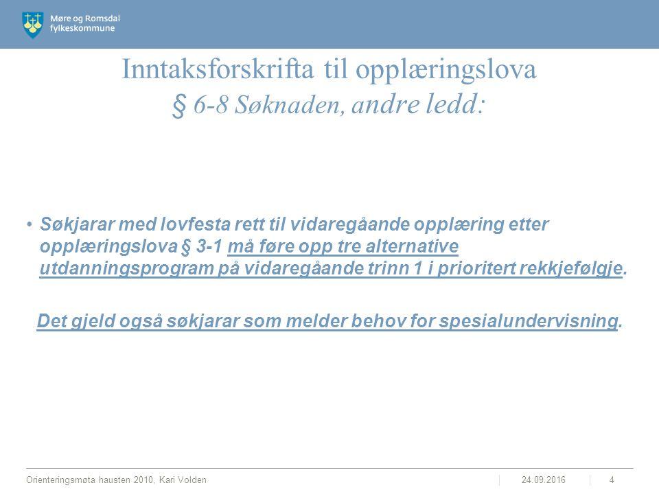 Søknadskategoriar P-Særskilt prioritert utdanningsprogram M-Utvida opplæringstid (4.
