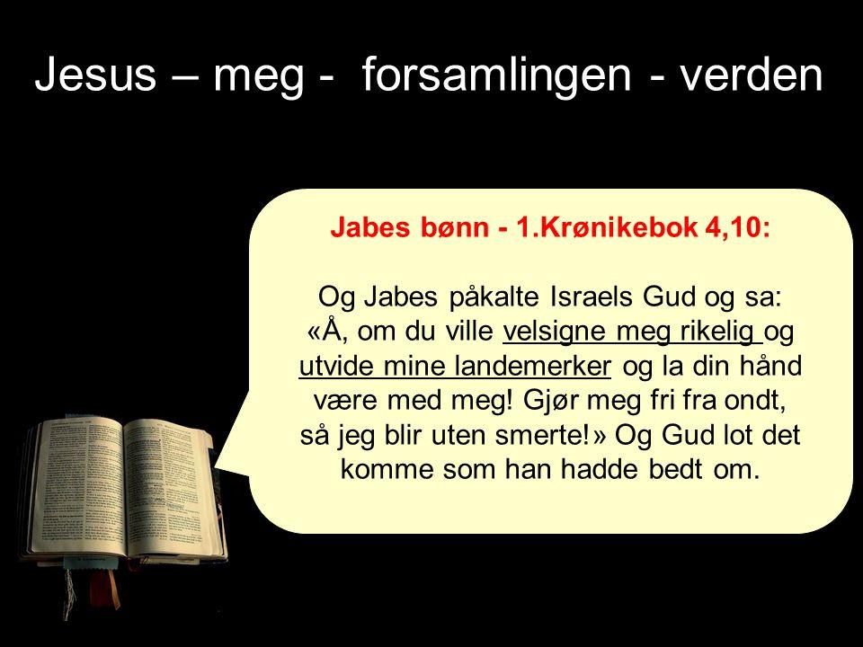 Jabes bønn - 1.Krønikebok 4,10: Og Jabes påkalte Israels Gud og sa: «Å, om du ville velsigne meg rikelig og utvide mine landemerker og la din hånd være med meg.