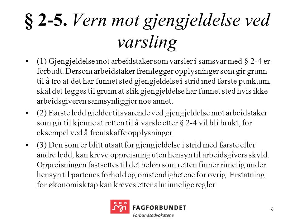 9 § 2-5.