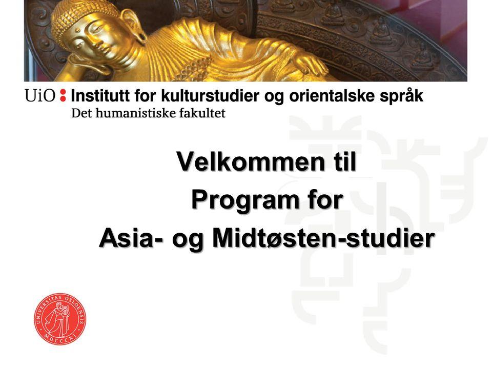 Velkommen til Program for Asia- og Midtøsten-studier