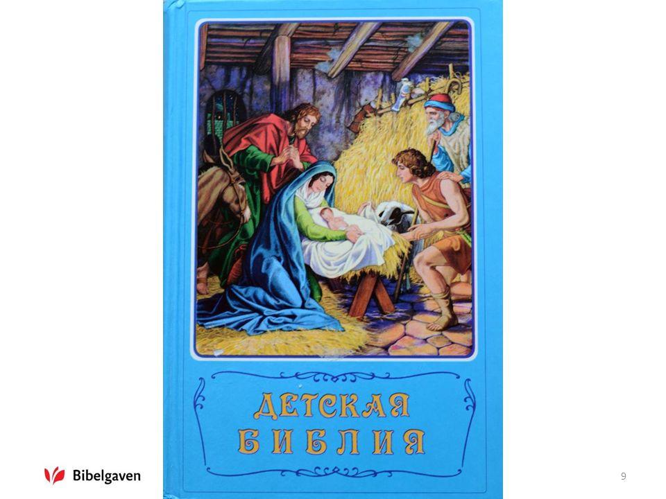 Bibelinspirasjon fra Ukraina og Sentral-Asia9