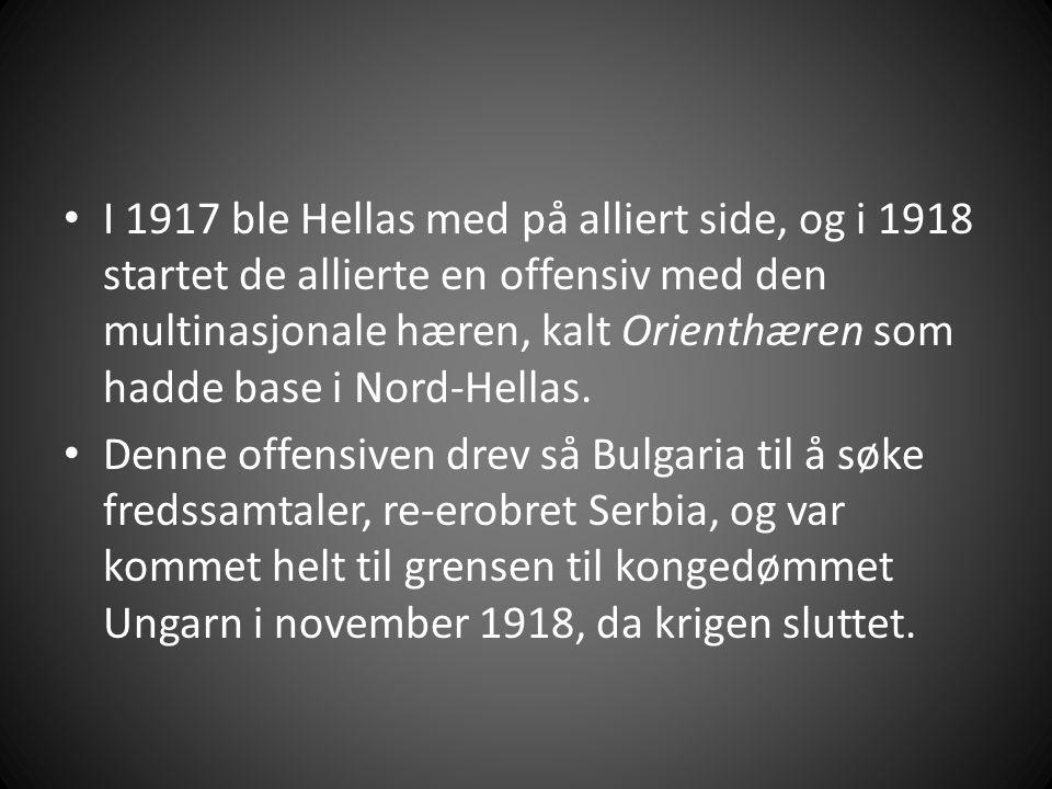 I 1917 ble Hellas med på alliert side, og i 1918 startet de allierte en offensiv med den multinasjonale hæren, kalt Orienthæren som hadde base i Nord-Hellas.