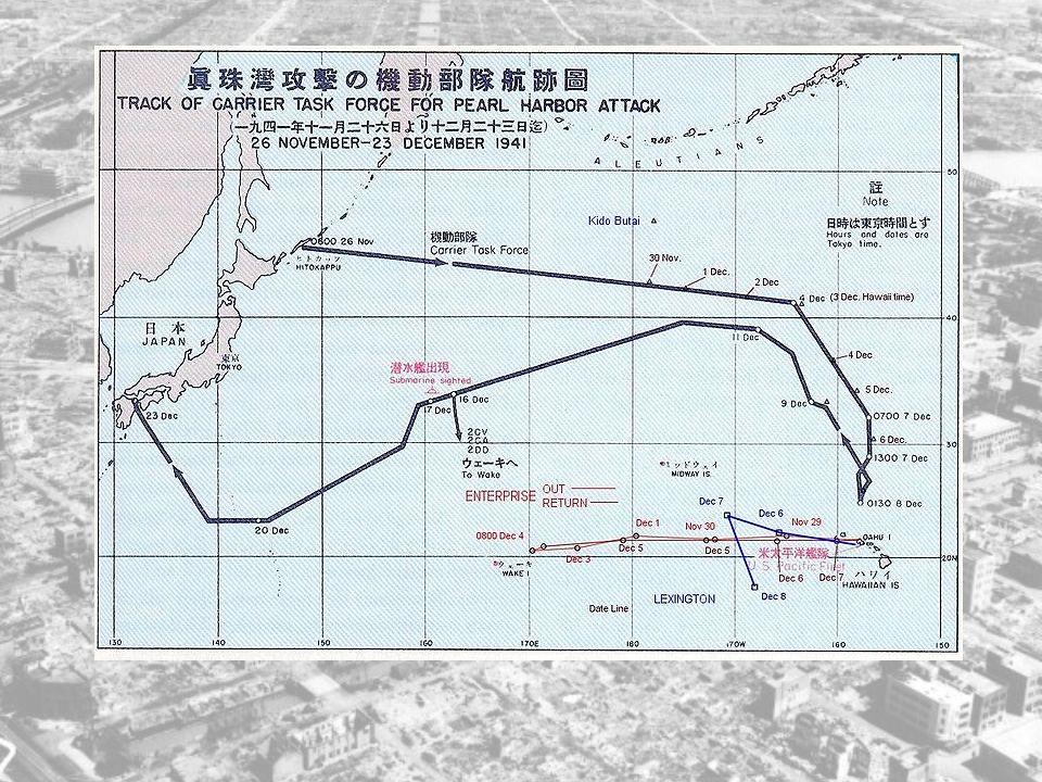 Japan var avhengig av oljen de fikk fra USA, for det fantes ikke olje i Japan, og 80% av oljen kom fra nettopp USA. Dette gav Japan to valg, slutte å