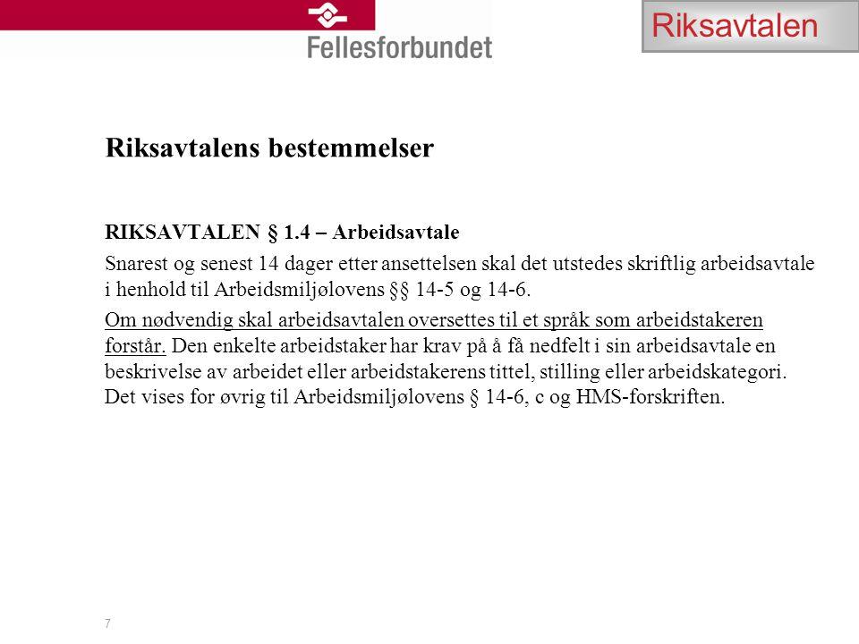 Arbeidsmiljølovens bestemmelser § 14-5.