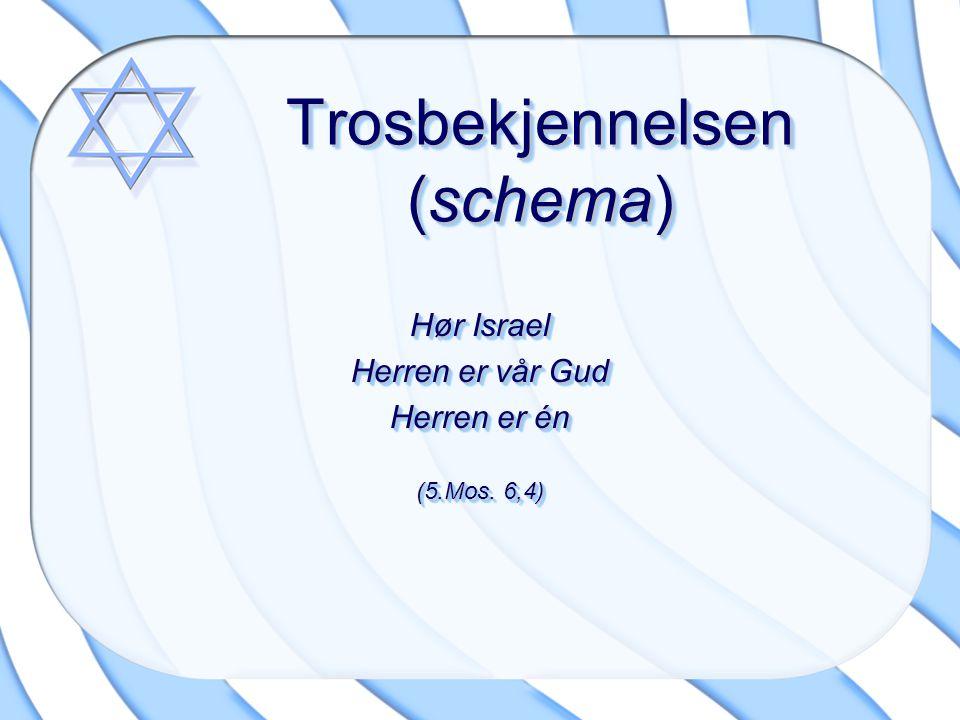 Trosbekjennelsen (schema) Hør Israel Herren er vår Gud Herren er én (5.Mos. 6,4) Hør Israel Herren er vår Gud Herren er én (5.Mos. 6,4)