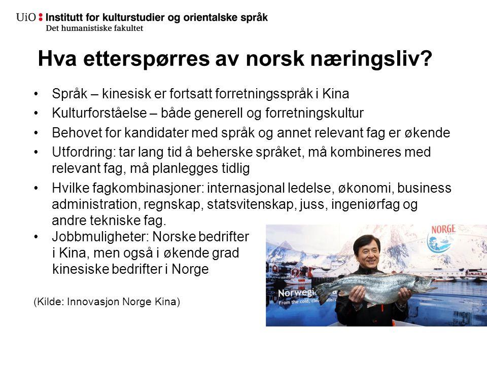 Hva etterspørres av norsk næringsliv.