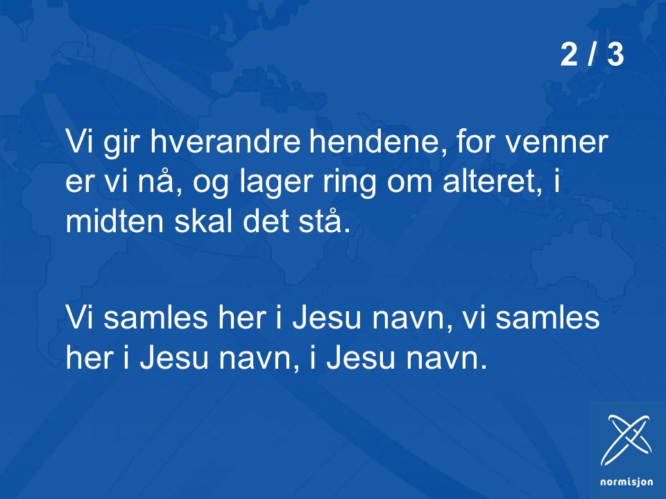 NATTVERD Prest: Jesus, du gjorde deg kjent for de to disiplene i Emmaus ved å bryte brødet.