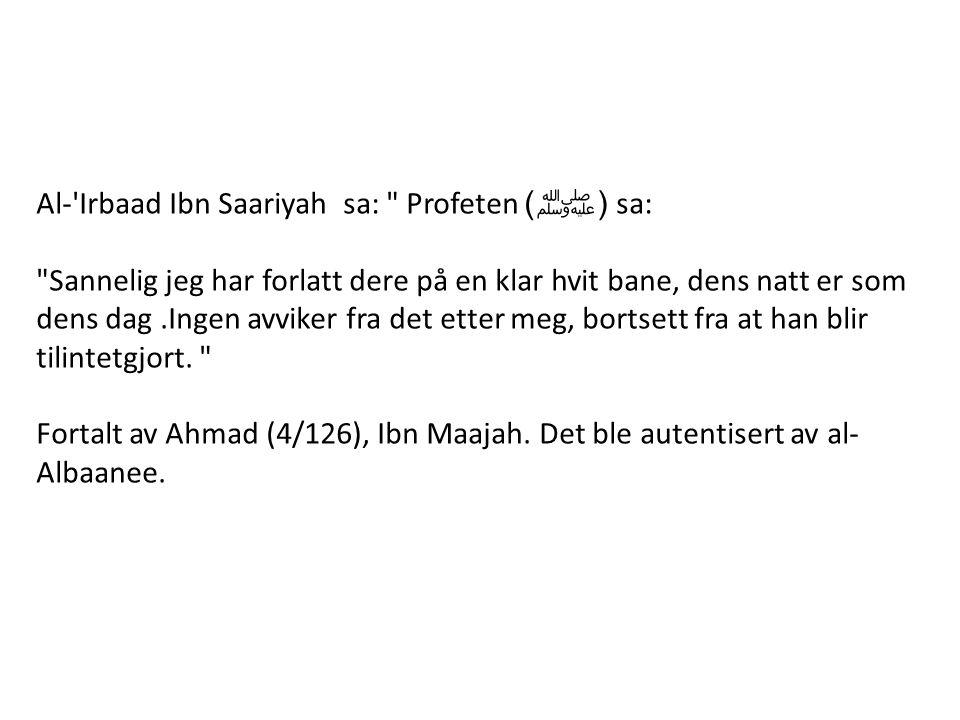 Al-'Irbaad Ibn Saariyah sa:
