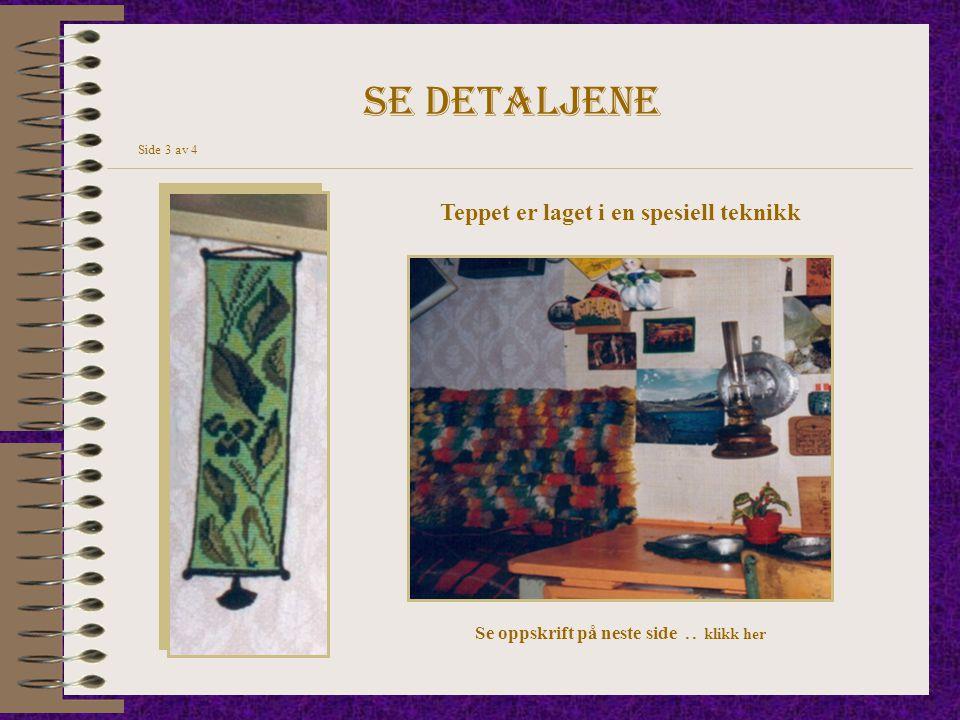 To som hører sammen Jeg var hjemme sommeren 2001.Da hang disse to bildene på veggen hos Mor min.