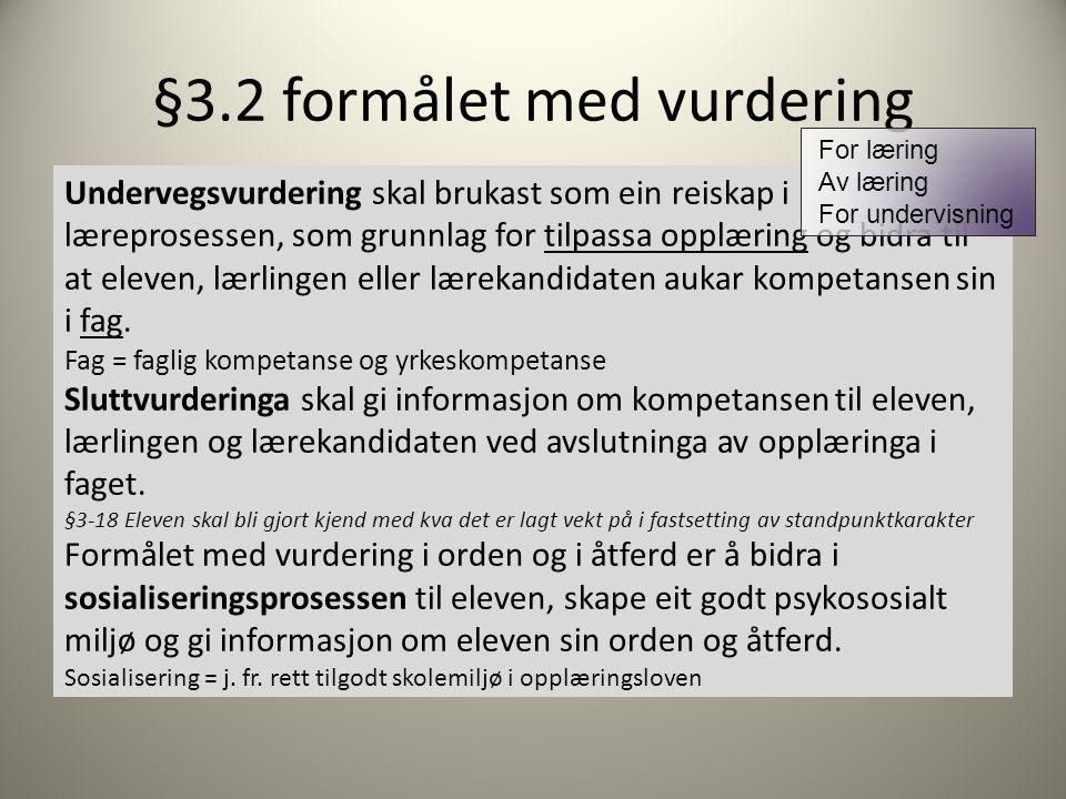 §3.3 grunnlag for vurdering Grunnlaget for vurdering i fag er dei samla kompetansemåla i læreplanane for fag slik dei er fastsette i læreplanverket, jf.