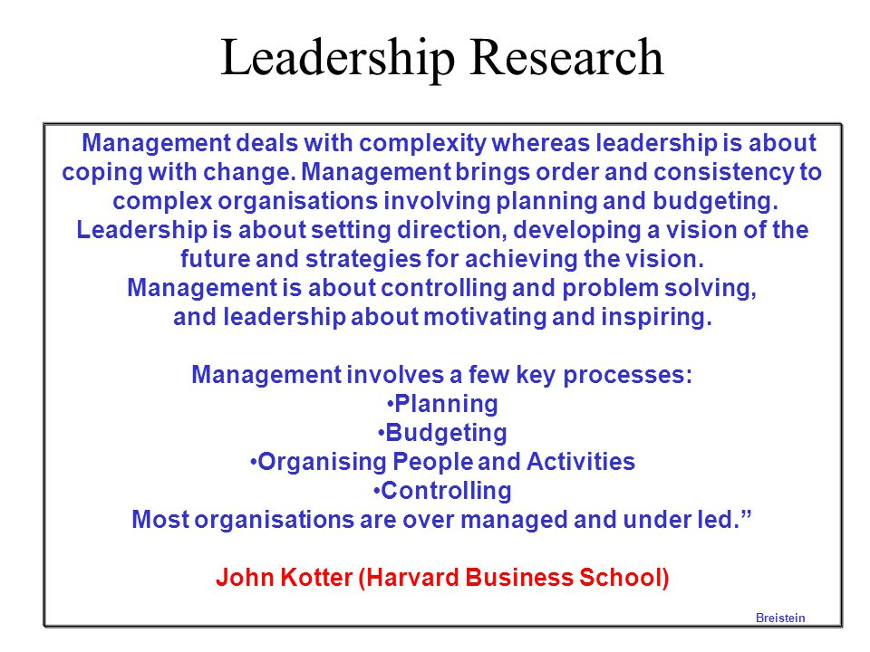 Leadership Research Leadership models of the 50's and 60's were adopted to help organisations cope with increasing complexity and to become more effic