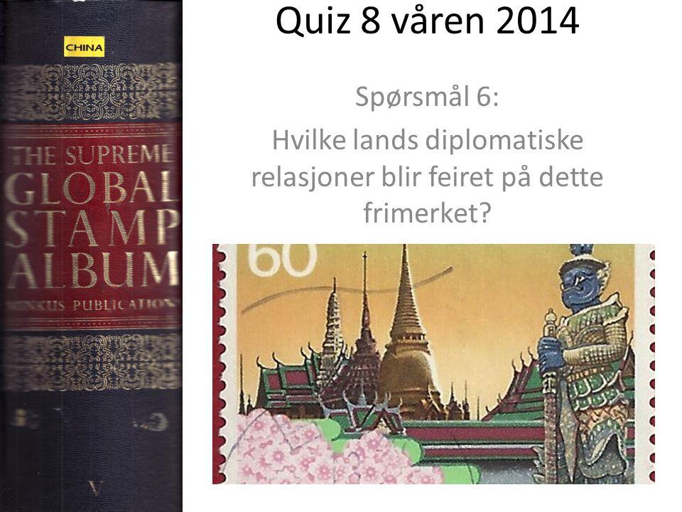 Quiz 8 våren 2014 Spørsmål 6: Hvilke lands diplomatiske relasjoner blir feiret på dette frimerket?