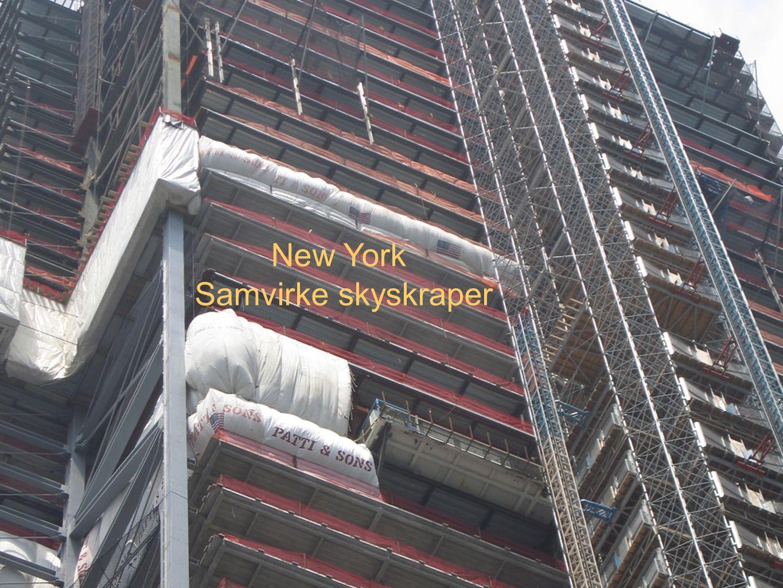 New York Samvirke skyskraper