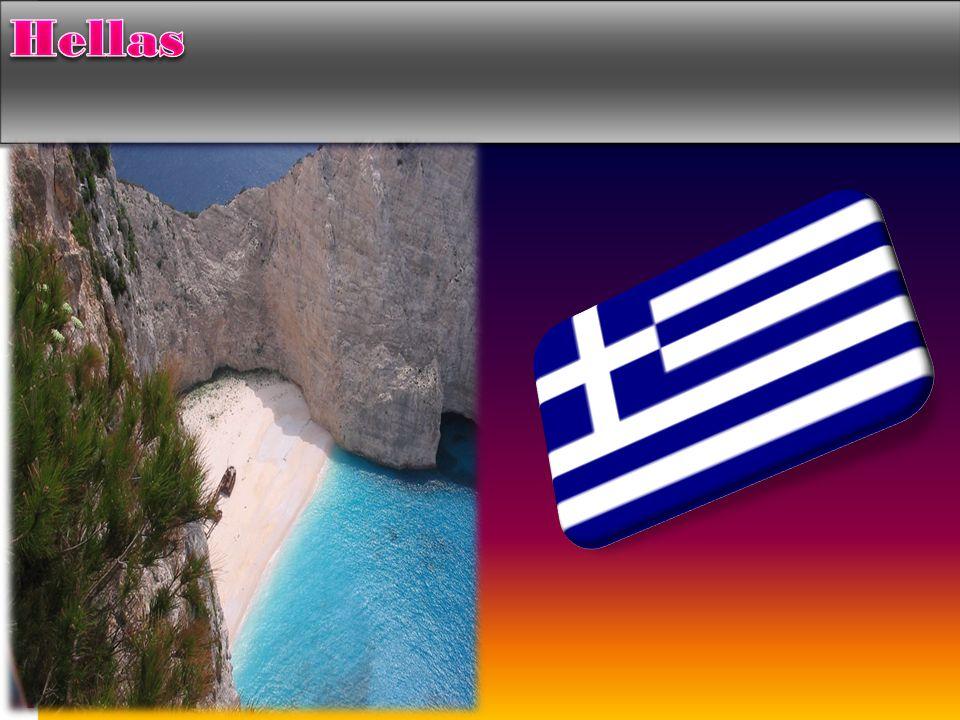  Hellas er et lite land med mange fine øyer, på øya Korfu finnes det ca.4 mil oliventrær.