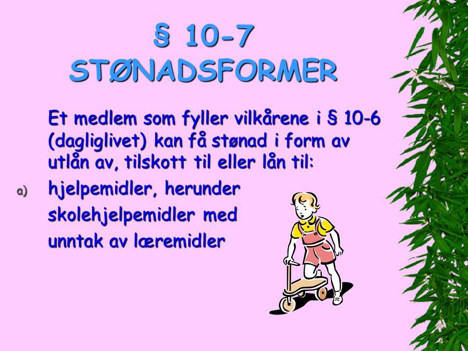 HVOR FINNER MAN INFORMASJON  Internett –NAV  http://www.trygdeetaten.no http://www.trygdeetaten.no  http://www.nav.no fra 1/10-06 http://www.nav.no  Trenger hjelpemidler  For barn –VEIVISEREN AUST-AGDER ( trygdeetaten.no-ditt fylke-hjelpemiddelsentralen-veiviseren) –Hjelpemiddeldatabasen  http://www.hjelpemiddeldatabasen.no http://www.hjelpemiddeldatabasen.no
