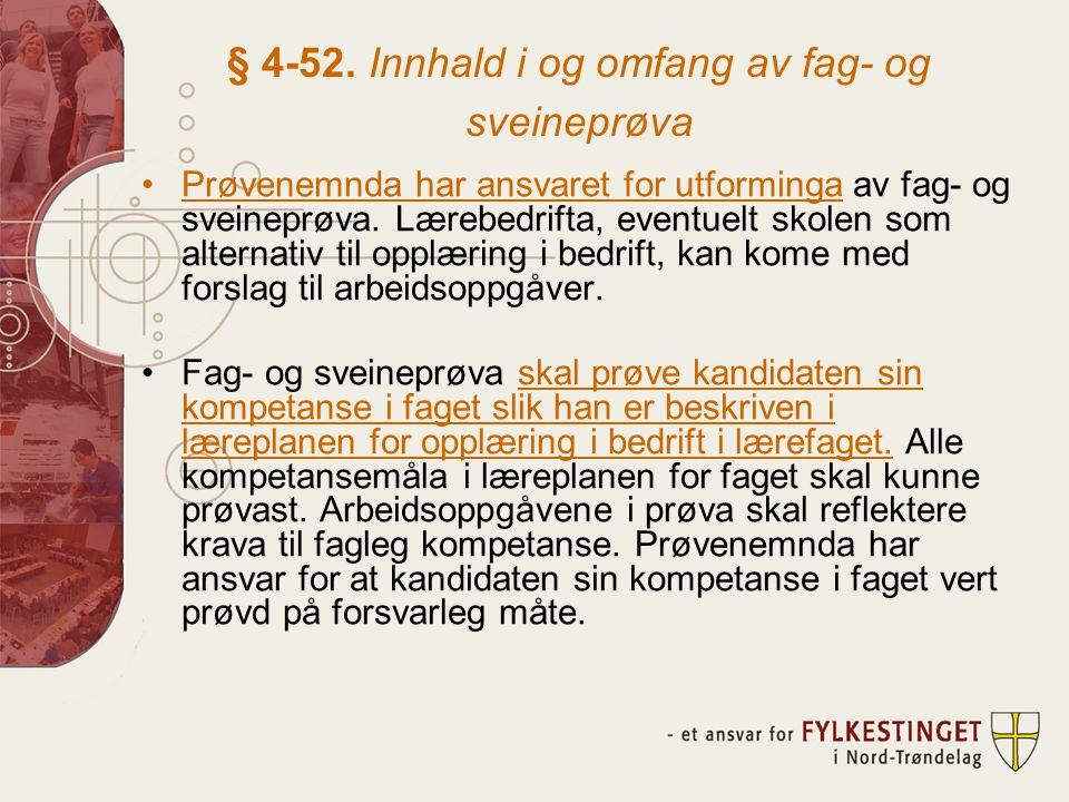 § 4-52.