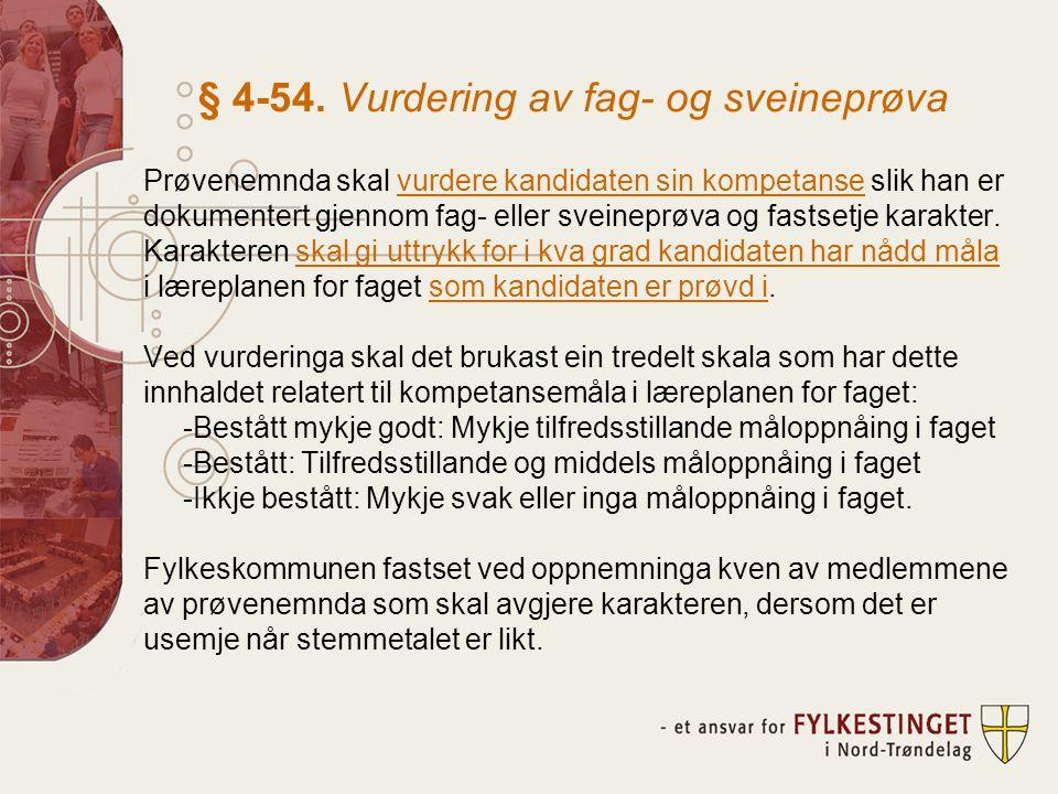 § 4-54.