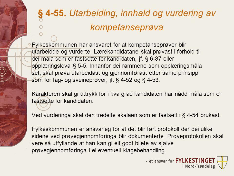 § 4-55.
