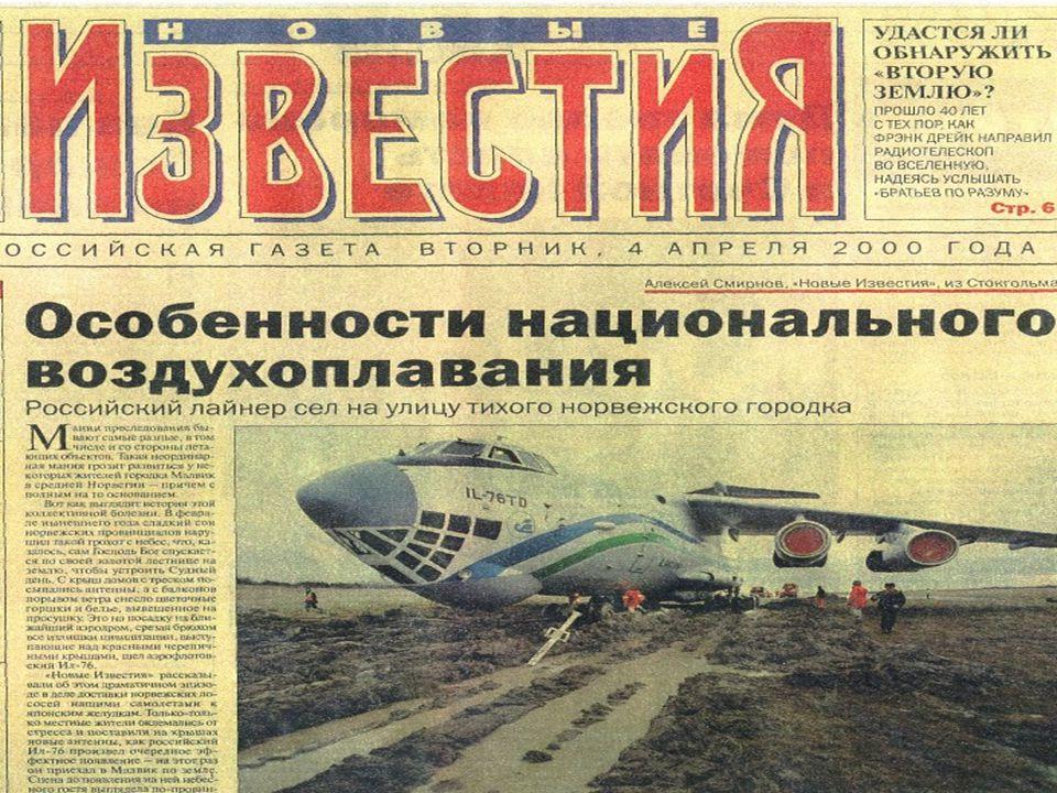 •Yury Vostrikov, Aeroflots direktør i Norge, slo opp i avisen Novie Izvestia, en av Russlands største aviser 4/4-2000. Hovednyheten var at et russisk