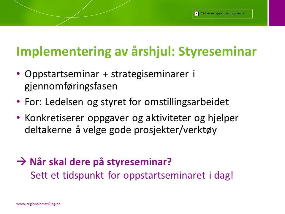 • Oppstartseminar + strategiseminarer i gjennomføringsfasen • For: Ledelsen og styret for omstillingsarbeidet • Konkretiserer oppgaver og aktiviteter