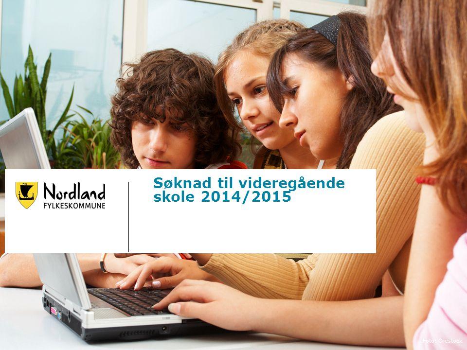 Inntak 2014/2015 Aktuelle tema •Sentrale rettigheter og lover •Lokale regler •Ny søkerweb Vigo.no •Ny inntaksforskrift