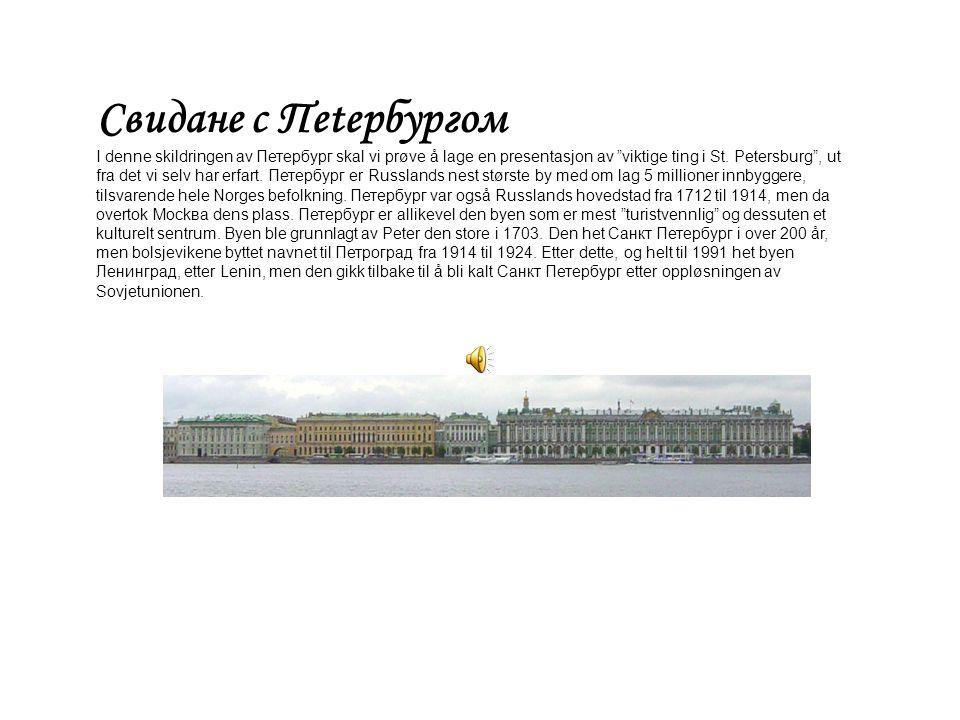 Свидане с Пеtербypгом I denne skildringen av Петербург skal vi prøve å lage en presentasjon av viktige ting i St.