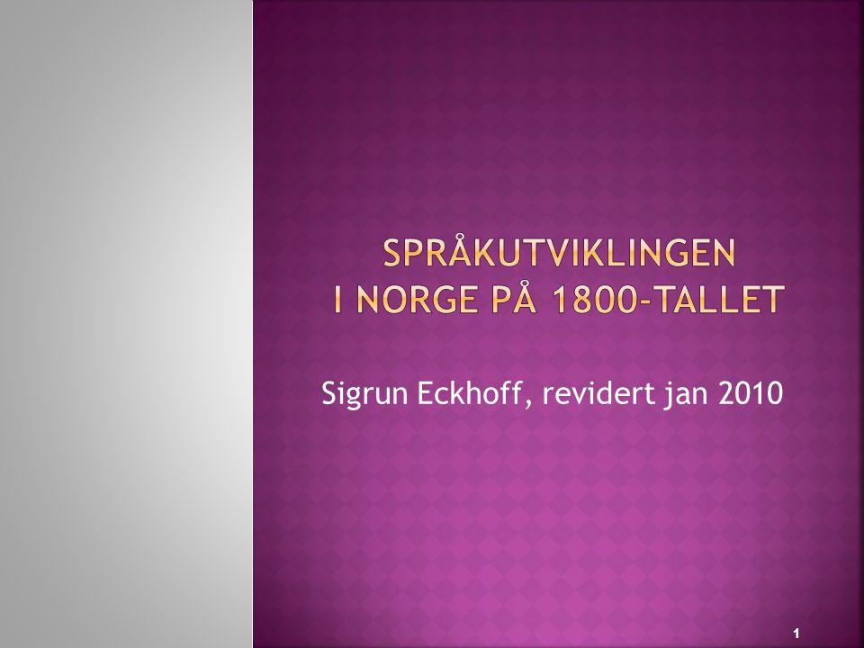  Skriftspråket skulle uttrykke det felles systemet i dialektene  Skrivemåten skulle vise sammenheng mellom ord av samme opphav  Avstanden til svensk og dansk skulle ikke være større enn nødvendig 32