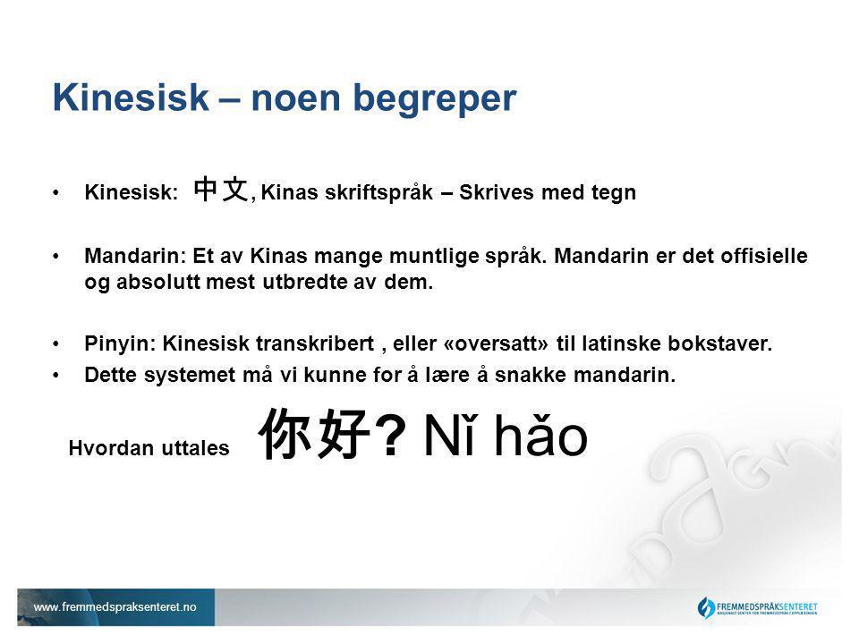 www.fremmedspraksenteret.no Kinesisk – noen begreper •Kinesisk: 中文, Kinas skriftspråk – Skrives med tegn •Mandarin: Et av Kinas mange muntlige språk.